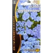 Насіння квітів Агератум Блакитна норка, 0,1 г