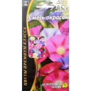 Насіння квітів Іпомея Суміш забарвлень, 1г