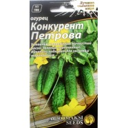 Семена огурца Конкурент Петрова (пчелоопыляемый) 0,3г