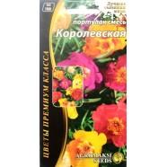 Насіння квітів Портулак Королевська суміш, 0,3 г