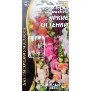 Насіння квітів Ротики Яскраві відтінки суміш 0,2 г
