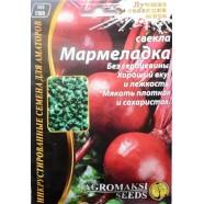 Семена свеклы Мармеладка, 20г