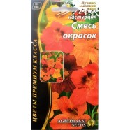 Семена цветов Настурция Смесь окрасок, 1г