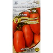 Семена томата безрассадный Ни забот, ни хлопот 0,4г