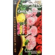 Семена цветов Шток-роза Смесь окрасок, 0,3г