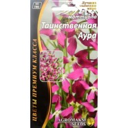 Насіння квітів Матіола Таємнича аура, 1г