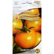 Семена томата безрассадный В десятку, 0,4г