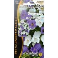 Насіння квітів Дзвоник Веселий передзвін середній суміш, 0,1 г
