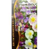 Насіння квітів В'юнкі рослини суміш, 0,8 г