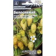 Семена земляники Белоснежка, 0,01г