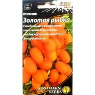Насіння томату Золота рибка, 0,1 г