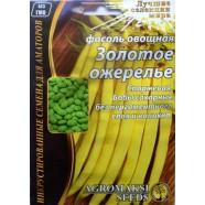Семена фасоли Золотое ожерелье овощная, 15г