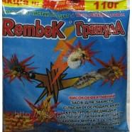 Препарат RembeK Гранула від капустянки, 110г.