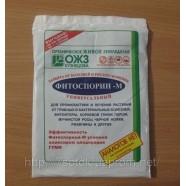 Фитоспорин - М, биофунгицид паста, 200 г.