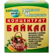 Биоудобрение Байкал ЭМ1 концентрат, 50мл