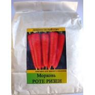 Семена моркови Роте Ризен, 1кг