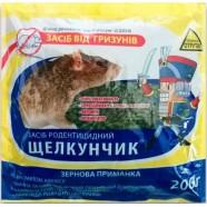 Щелкунчик зерно, родентицид от мышей и крыс, 200г