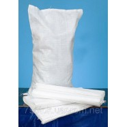 Полипропиленовый мешок, 50х90 см, плотность 65 г/кв. м