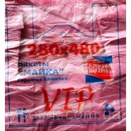 """Пакет пакувальний """"Майка"""" №3, 280х480, 20мкм, 200 штук"""