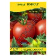 Семена томата Бобкат, 100 г