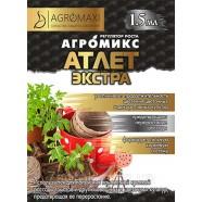 Регулятор росту Атлет Екстра Агромікс, ампула, 1,5 мл.