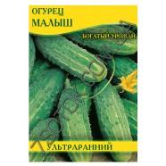 Насіння огірка Малюк, 100 г