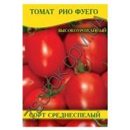 Семена томата Рио Фуего, 100 г