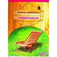 Семена травы для засева газонов Универсальная, 400г