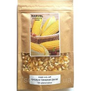 Семена Кукурузы сахарная бондюэль Джоф (Украина), 100 г