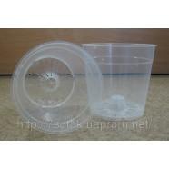 Горшок для орхидеи прозрачный пластиковый, диаметр - 15см, высота - 14см
