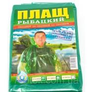 Плащ дождевик полиэтиленовый сплошной Рыбацкий, вес 180г