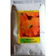 Насіння патисону Помаранчевий, 0,5 кг