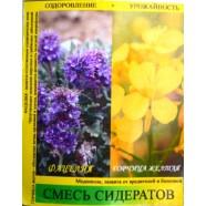 Семена Смесь Сидератов (фацелия+Семена горчицы), 1кг