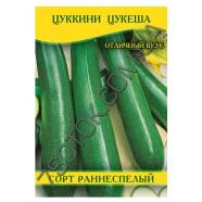 Семена цукини Цукеша, 100 г