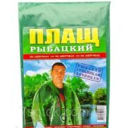 Плащ-дождевик полиэтиленовый на липучке Рыбацкий, вес 190г