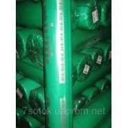 Укрывной Спанбонд белый, плотность 19г/м. кв., ширина 3,2м