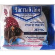 Зерно Чистый Дом - средство борьбы с крысами, 100г