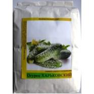 Семена огурца Харьковский, 0,5кг