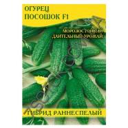 Семена огурца Посошок F1, 0,5кг