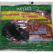 Ратид-1 зерно, приманка для крыс и мышей 100г.