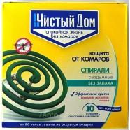 Спирали бездымные от комаров Чистый Дом, 10шт.
