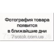 Гербицид Ефимер, 20 л