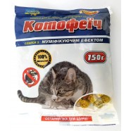 Яд для мышей и крыс Котофеич слайсы, 150г