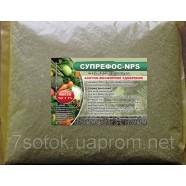 Удобрение фосфорное Супрефос-NP, фасовка 1кг.