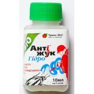 Инсектицид Антижук гидро, 10мл