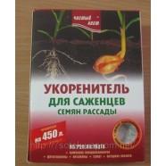 УКОРІНЮВАЧ для саджанців, насіння, розсади, 0,3 кг