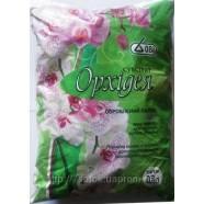 Субстрат для вирощування орхідей, 0,8 л.