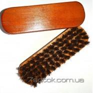 Щетка для ухода за обувью и одеждой коричневая с коричневой щетиной
