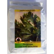 Семена петрушки Гигант Италии листовая, 0,5кг