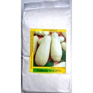 Семена кабачка Чаклун, 0,5кг